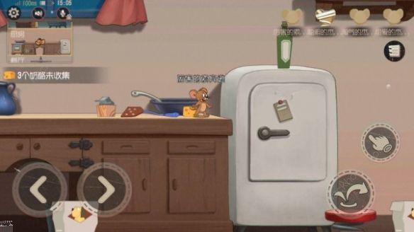 猫和老鼠欢乐互动厨房攻略 厨房小技巧汇总[视频][多图]图片3