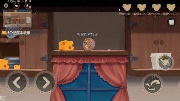 猫和老鼠欢乐互动厨房攻略 厨房小技巧汇总[视频][多图]图片6