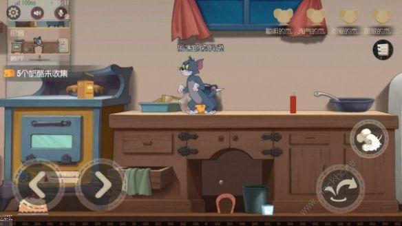 猫和老鼠欢乐互动厨房攻略 厨房小技巧汇总[视频][多图]图片5