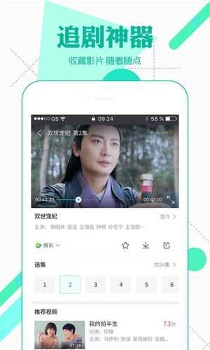 小优为爱而生旧版本app下载图片1