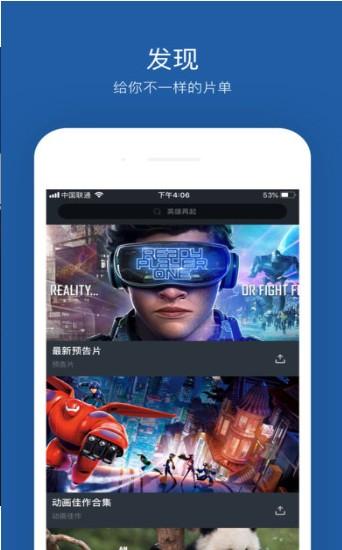 小优视频app为爱而生最新版软件图3: