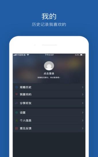 小优视频app为爱而生最新版软件图1: