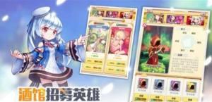 萌萌兵团手游官方最新测试版图片1