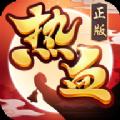 �嵫�神�χ��嵫�武林手游官方最新版 v1.0.4.000