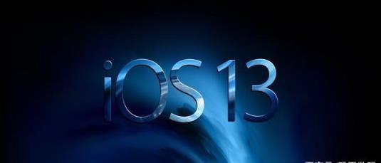 苹果iOS13.3Beta3预览版描述文件固件大全图1: