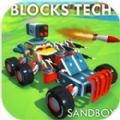 方块技术汽车沙盒模拟器游戏