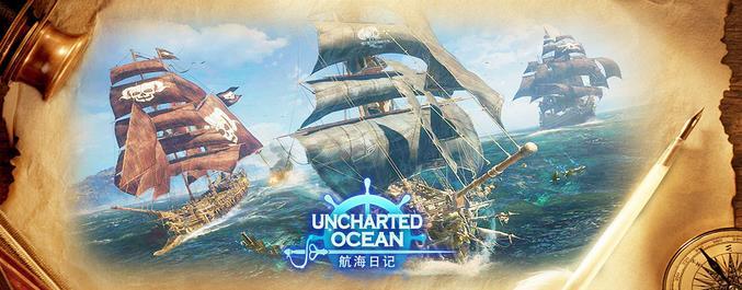 航海日记1.6.6版本更新公告 新增黑市偷渡、远洋贸易玩法[多图]