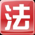 法制传播网今日头条iOS版苹果软件下载 v7.7.7
