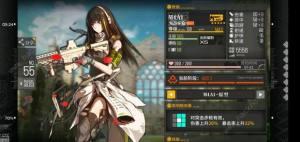 少女前线6月6日更新公告 瓦尔哈拉备战补给活动开启图片2