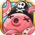 小小海贼团游戏手机内购破解版 v1.0