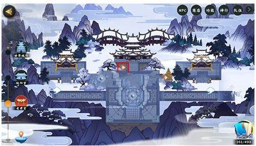 剑网3指尖江湖老君宫房顶怎么上 老君宫房顶跳上去方法[视频][多图]图片1