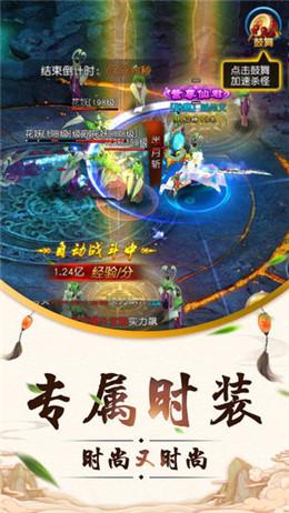 不灭剑尊手游官方最新安卓版图1: