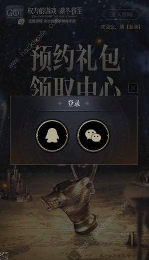 权力的游戏凛冬将至礼包大全 礼包CDK兑换码领取地址图片2
