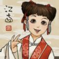 江南百景圖遊戲