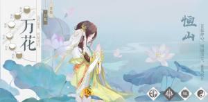 新笑傲江湖手游职业选择哪个好 最强职业选择推荐图片3