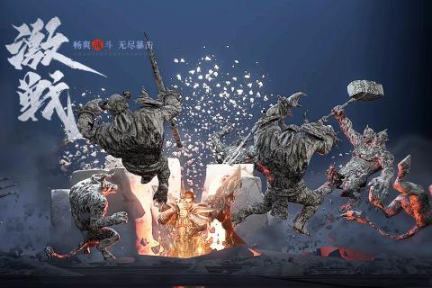 米亚大陆官方手机游戏ios版图3: