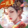 后宫秘史宫廷游戏