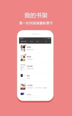 重归小说免费阅读app官方下载图片1