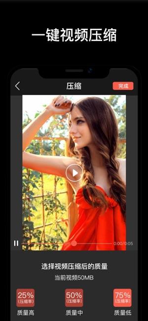 草莓短视频app官网版下载图3: