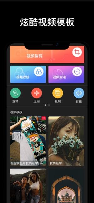 草莓短视频app官网版下载图1: