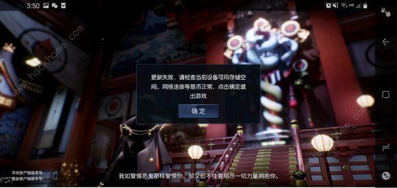 龙族幻想锦鲤buff怎么得 锦鲤buff获得方法[视频][多图]图片2