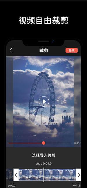 草莓短视频iOS版图2