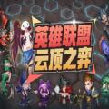 TFT overlay云顶之弈小工具app官方中文版 v1.0