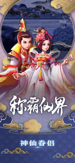 书剑情仇录手游官方最新版图3: