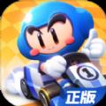 腾讯跑跑卡丁车竞速版手游官方正式版下载 v1.1.2