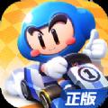 跑跑卡丁车官方竞速版游戏官方版下载 v1.1.2