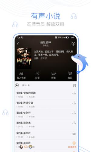 小疙瘩小说app图2
