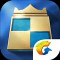 腾讯Chess Rush手游国服中文版下载 v1.0