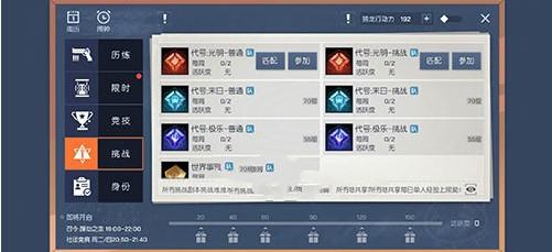 龙族幻想龙语装备怎么得 龙语装备获取方法[多图]
