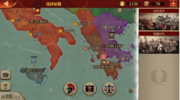 大征服者罗马前期攻略 前期开局流程攻略[多图]