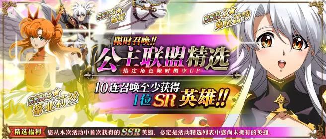 梦幻模拟战手游7月25日更新公告 幽游白书秘境挑战开启[多图]