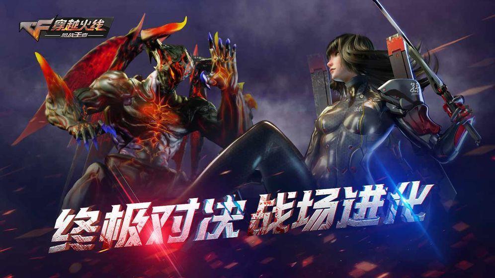 韩商言代言密室风暴游戏官方最新版下载图1: