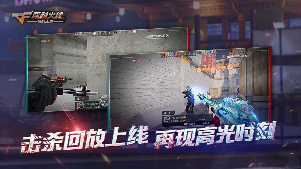 韩商言代言密室风暴游戏官方最新版下载图3: