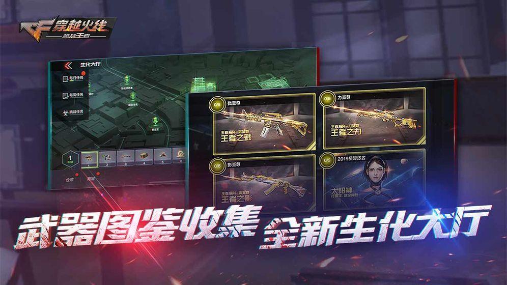 韩商言代言密室风暴游戏官方最新版下载图片1