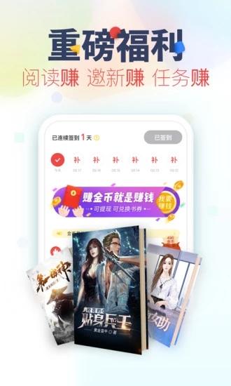 长安小说免费阅读app安卓版图1: