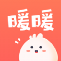 暖暖日記記賬app官網最新版下載 v1.3.90