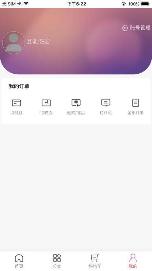 董明珠的店app官方二维码下载图2:
