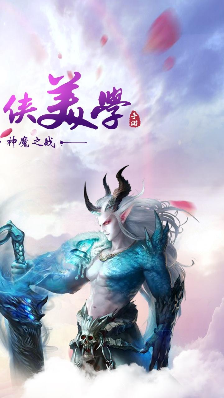 大话仙语手机游戏官网下载图2: