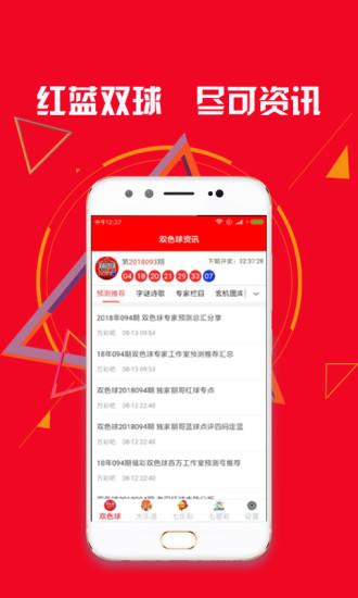 天下免费料大全开奖蓝月亮2019新版下载图3: