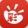 e球彩助手手机版app