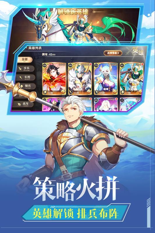 圣剑联盟OL游戏官方网站图2: