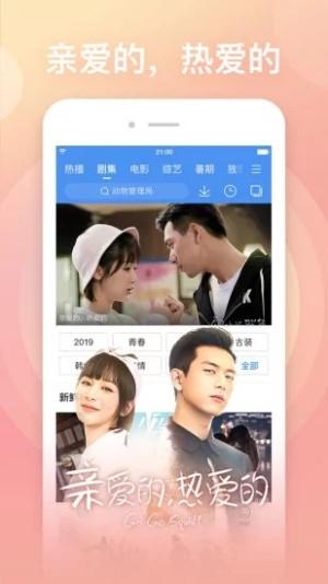 秋葵视频app下载ios版二维码苹果软件图片1