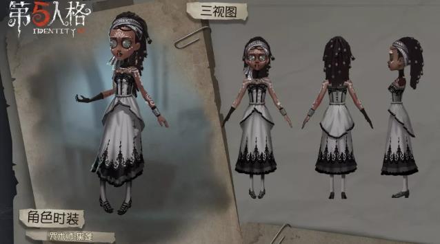 第五人格7月4日更新公告 梦之女巫富江、永眠镇即将上线[多图]