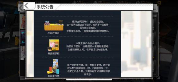 少女前线7月4日更新公告 战区攻略AT4限时活动上线[多图]