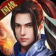 君临城下官方游戏下载 v1.0.0