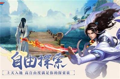 仙缘武帝手游官方app最新版图1: